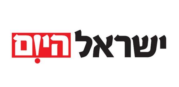 כתבה על קלאב4יו מתוך אתר ישראל היום