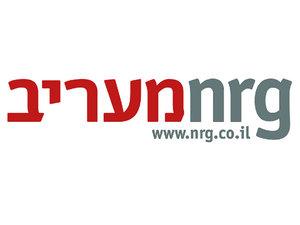 כתבה על קלאב 4 יו - NRG מעריב